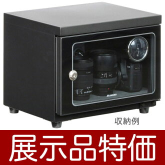 "[display special price] storage of electronic control dampproofing storage 25l [fs04gm][02P05Nov16] of the ハクバ E- dry box KED-25 ""immediate delivery"" reasonable size"