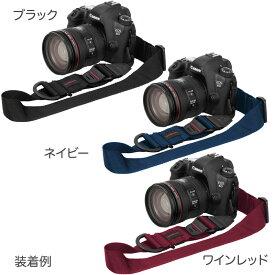 ハクバ ルフトデザイン スピードストラップ 38〔メール便で送料無料-3〕ミラーレス一眼・軽量一眼レフカメラ用ストラップ3色あり LUFT DESIGN SPEED STRAP[02P05Nov16]
