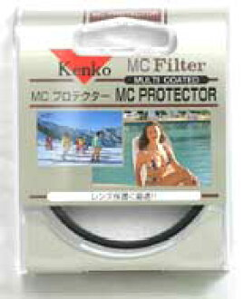 """Kenko MC-protector 52 mm """"quick delivery ~ 3 business days after shipping calendar '"""