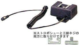 【コードがないホットシューストロボをカメラのX接点接続可能】ユーエヌ UNP-7416 デラックスホットシューPCコネクタ[02P05Nov16]
