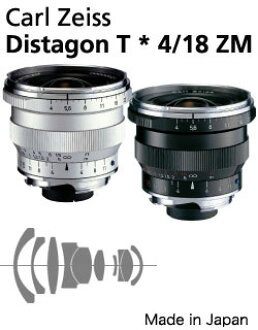 It is Carl Zeiss Distagon T*F4/18mm ZM Mount Lens ultra wide  superwide-angle lens [fs04gm][02P05Nov16] [belonging to insurance for three  years]
