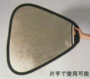 """[マンフロットセール対象]【送料無料】Lastolite トライグリップリフレクター 75cm 30インチ(30"""")『3〜4営業日後の発送予定』【カメラマンが自分で光の起こし加減を調整できるハンドル付き三"""