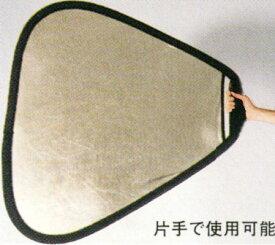 [マンフロットセール対象]【送料無料】Lastolite トライグリップリフレクターラージ120cm『3~4営業日後の発送』【カメラマンが自分で光の起こし加減を調整できるハンドル付き三角形レフ板】[02P05Nov16]