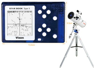 "Vixen GP2-R200SS, SBS Equatorial indicator with 20 cm telescope ""1-3 business days after shipping, [fs04gm], [02P24Oct15]"
