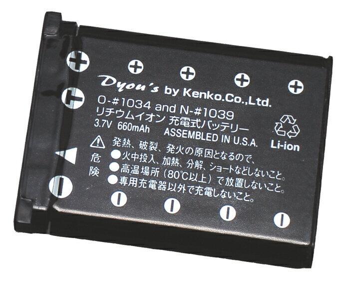 ケンコー/ナショナルパワー/デュース リチウムイオン充電池 N-#1039 O-#1034/Nikon EN-EL10/OLYMPUS LI-42B/Fuji NP-45/PENTAX D-LI63/F-#1044互換電池)832776【RCP】[fs04gm][02P05Nov16]