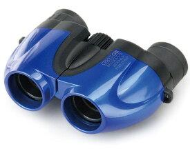 ケンコー セレス GIII 10x21CF C02 ブルー 10倍小型軽量双眼鏡[02P05Nov16]