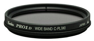 """46 Mm Kenko PRO1D wideband circular PL (W) """"instant delivery ~ 3 business days after shipping, digital SLR compatible thin frame polarized filter fs3gm"""