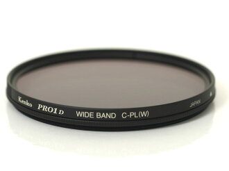 "58 Mm Kenko PRO1D wideband circular PL (W) ""stock ~ 3 business days after shipping plans ' digital SLR compatible thin frame polarizing filter"