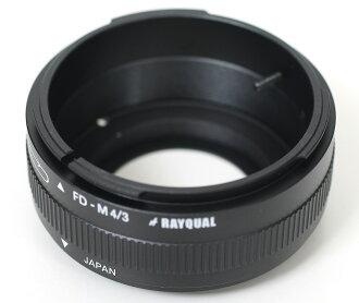 """レイコール Canon FD → micro four thirds adapter """"1 to 3 business days after shipping, fs3gm"""