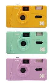 KODAK M35 フィルムカメラ [フラッシュ内蔵!繰り返し使えるフィルムカメラ]【送料無料/レターパックあるいは宅配便での発送】 [02P05Nov16]