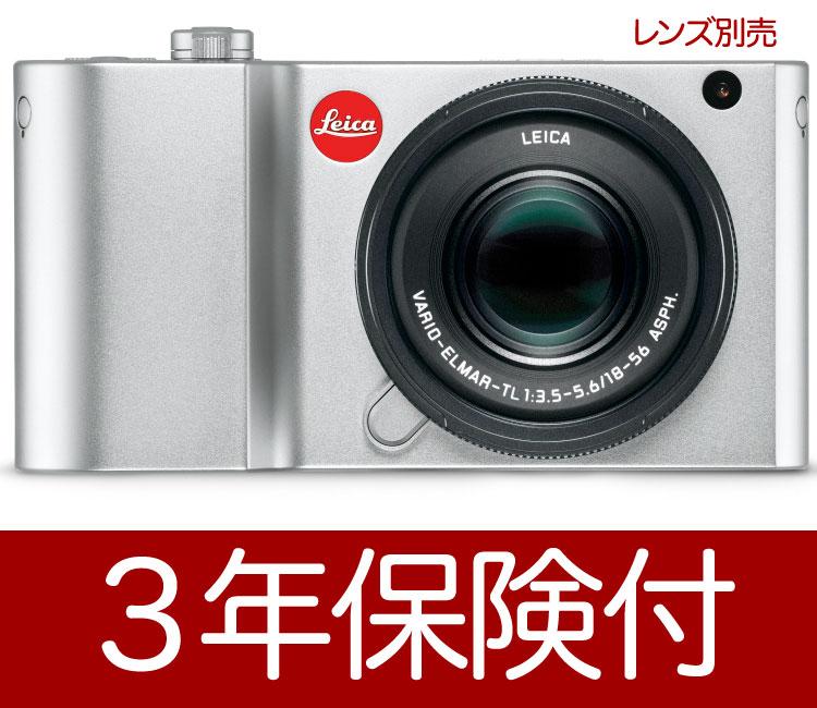 [3年保険+メーカー2年保証付] Leica TL2 Silver Body ミラーレス一眼カメラボディーのみ #18188『納期未定予約』【ライカジャパン株式会社より入荷の正規品】[02P05Nov16]【コンビニ受取対応商品】