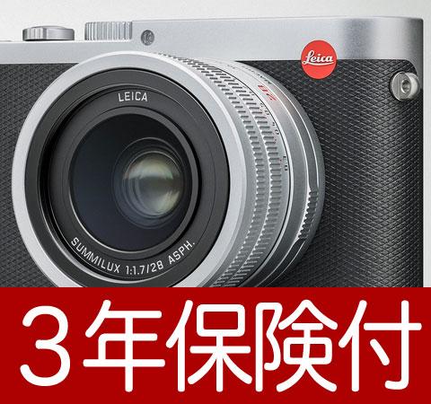 [3年保険付] Leica Q SILVER 19022 フルサイズセンサー採用コンパクトデジカメ[02P05Nov16]