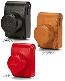 Leica D-LUX7 レザーケース ブラック#19554/ブラウン#19555/レッド#19556 D-LUX7用 [02P05Nov16]