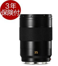 [3年保険付] LEICA APO-SUMMICRON-SL f2/35mm ASPH. SLシリーズ用大口径広角 フルサイズLマウントレンズ[02P05Nov16]