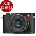 [3年保険付] Leica Q2 #19050 フルサイズセンサー+SUMMILUX 28mm ハイエンドコンパクトデジカメ『納期4ヶ月程度』[02…
