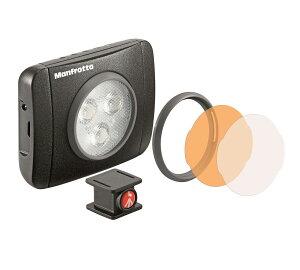 Manfrotto MLUMIEPL-BK LUMI デイライトLEDライト 220lux PLAY 定常光LED照明 【送料無料/レターパックあるいは宅配便での発送】 [02P05Nov16]