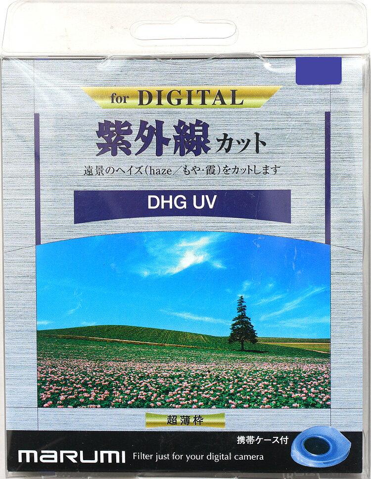 【期間限定特価】マルミ DHG UV77mmデジカメ用紫外線カットレンズ保護用フィルター『即納〜3営業日後の発送』【RCP】[fs04gm][02P05Nov16]