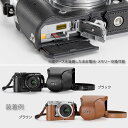 Nikon ボディーケースセットCB-N2220SA ブラック『一時品切2ヶ月ほど後の発送予定』Nikon 1 J5用ボディーケースセット底ケース+前カバー [...