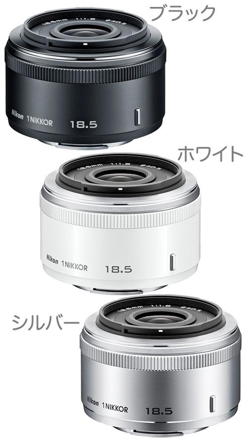 Nikon 1NIKKOR 18.5mm f/1.8 標準レンズ『即納〜2営業日後の発送』換算焦点距離50mmの明るいF1.8ハイスピード標準レンズ【smtb-TK】[P19Jul15]