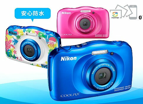 Nikon COOLPIX W100 デジタルカメラ【smtb-TK】濡れても落としても安心!タフな10m防水カメラ【RCP】[fs04gm][02P05Nov16]