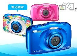 Nikon COOLPIX W100數位相機無論濕掉還是丢掉都放心!強壯的10m防水照相機[fs04gm][02P05Nov16]