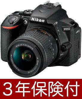 [附带液晶胶卷]Nikon D5600 18-55 VR透镜配套元件