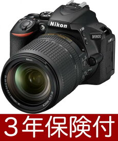 [液晶フィルム付] Nikon D5600 18-140 VR レンズキット Nikon D5600 Body + AF-S DX NIKKOR 18-140mm f/3.5-5.6G ED VRニコンデジタル一眼レフ高倍率標準ズームレンズセット【smtb-TK】[02P05Nov16]【コンビニ受取対応商品】