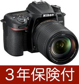Nikon D7500 18-140VR レンズキット【smtb-TK】[fs04gm][02P04Jul15]