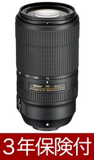 """It is Nikon AF-P NIKKOR 70-300mm f/4.5-5.6E ED VR """"July 28, 2017 release"""" [02P05Nov16] [belonging to insurance for three years]"""