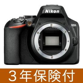 [3年保険付] Nikon D3500 ニコンデジタル一眼レフ ボディー[02P05Nov16]