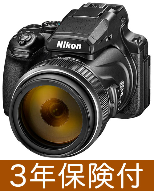 Nikon COOLPIX P1000 光学125倍超望遠ズームレンズ付コンパクトデジタルカメラ[02P05Nov16]