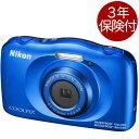 [3年保険付] Nikon COOLPIX W150 ブルー 耐衝撃・防塵防水デジタルカメラ [02P05Nov16]