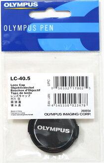 OLYMPUS 원터치 렌즈 캡 40.5 mm LC-40. 5 「즉납~3 영업일 후의 발송 예정」fs3gm