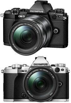 OLYMPUS OM-D E-M5 Mark II 14-150mm II 렌즈 키트 『 납기 2 주 정도 』 5 축 손 떨림 보정 탑재 미러 리스 일안 EM5 MK2 바디 + M.ZUIKO DIGITAL ED12-50mm F3.5-6.3EZ BLK Lens Kit [fs04gm] [03P01Mar15]