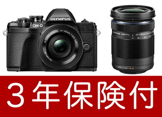"It is OLYMPUS OM-D E-M10 MarkIII EZ double zoom kit black ""September 15, 2017 release"" E-M10 mark 3 mirrorless one eye body +M.ZUIKO DIGITAL ED 14-42mm F3 .5-5.6 EZ+ED 40-150mm F4.0-5.6R[02P05Nov16] [belonging to insurance for three years]"