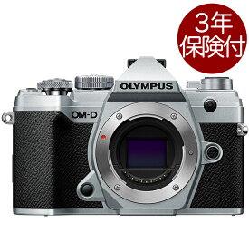 [3年保険付] オリンパス OM-D E-M5 Mark III ボディーシルバー ミラーレスデジタル一眼 [02P05Nov16]