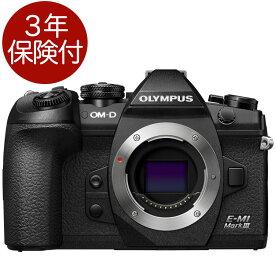 [3年保険付] OLYMPUS OM-D E-M1 MarkIII ボディーオリンパスミラーレスデジタル一眼ボディー『2020年2月28日発売』[02P05Nov16]