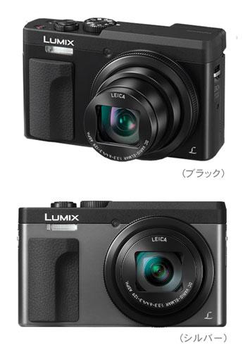 [3年保険付]Panasonic LUMIX DC-TZ90 コンパクトデジタルカメラ[02P05Nov16]