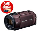 Panasonic HC-WX2M-T ブラウン デジタル4Kビデオカメラ (HC-WZX2M同等商品) 【smtb-TK】[02P05Nov16]