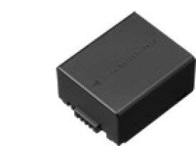 パナソニック DMW-BLB13バッテリーパック『納期2週間程度』 [02P05Nov16]【コンビニ受取対応商品】