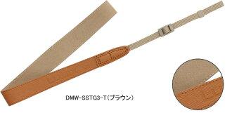 파 나 소닉 DMW-SSTG3-T 숄더 스트랩 [02P01Oct16]