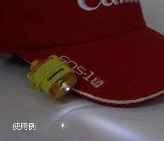 Panasonic LED 클립 라이트 BF-AF20P 『 즉 납 가능 분 』 양손을 자유롭게 사용할 수 있는 클립 식 핸 즈 프리 라이트 [fs04gm] [02P01Feb15]