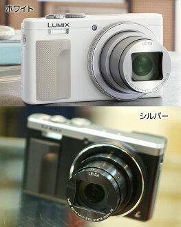 """松下 LUMIX DMC-TZ85 緊湊型數碼相機""""股票 ~ 2 個工作日後發貨時程表 ' 4 K 配有光學 30 x 高放大倍率放大緊湊型數碼相機"""