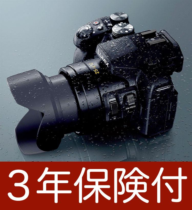 パナソニック LUMIX DMC-FZ300-K デジカメ『即納〜2営業日後の発送』全域F2.8光学24倍ズーム&4K PHOTO[02P05Nov16]