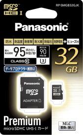 パナソニック 32GB microSDHCカード Class10 UHS-I U3規格対応RP-SMGB32GJK『1〜3営業日後の発送』[02P05Nov16]