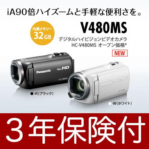 Panasonic HC-V480MS デジタルビデオカメラ[02P05Nov16]