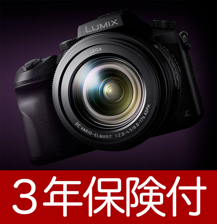 Panasonic LUMIX DMC-FZH1『即納〜2営業日後の発送』大型1.0型センサー搭載・光学20倍ズーム・4K動画が録れるハイエンドコンパクトネオ一眼デジカメ【RCP】[fs04gm][02P05Nov16]