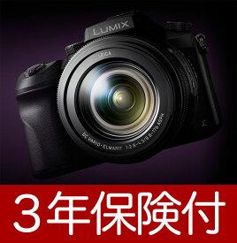 Panasonic LUMIX DMC-FZH1 大型1.0型センサー搭載・光学20倍ズーム・4K動画が録れるハイエンドコンパクトネオ一眼デジカメ【RCP】[fs04gm][02P05Nov16]