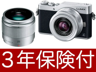 """Tilt-type monitor who is available for Panasonic LUMIX GF9W silver double lens kit """"shipment two business days after immediate delivery ..."""" 4K selfie [with insurance + liquid crystal film for three years] and [space perception AF] [Leopold Monod chrome]"""
