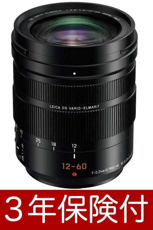 Panasonic LEICA DG VARIO-ELMARIT 12-60mm / F2.8-4.0 ASPH./POWER O.I.S. H-ES12060 標準ズームレンズ[02P05Nov16]